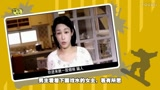 韓國電影《荊棘》精彩花絮
