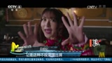 2017.01.20【SNH48】張語格《十全九美之真愛無雙