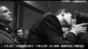 《辛德勒的名單》拉片子賞析(9)