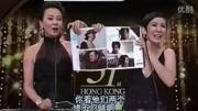 第30屆香港電影金像獎頒獎典禮