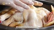 """云南特色小?#20113;?#37221;粑粑 被称为""""中国披萨"""""""