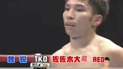 魏銳客場跳膝擊倒泰拳手龔納帕 把K-1金腰帶留中國