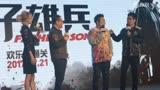 """《父子雄兵》暑期上映 柳巖竟遭大鵬喬杉""""嫌棄""""?"""