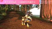 魔兽争霸3 精彩视频 大帝解说