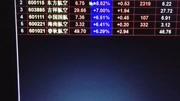 ETF份额分化  资金流向暗藏玄机