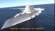 7萬噸超級戰艦沉睡1200米海底60年,200億身家超級富豪斥巨資打撈