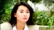 楊凡電影《流金歲月》主題曲 - 甄妮  張曼玉、鐘楚紅主演,劇中