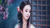 趙麗穎版《女兒國》這樣的女王,怕是唐僧難過美人關