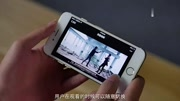 iPhone相機竟然能透視!這個功能太羞恥了!