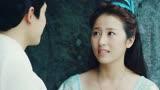 【尋找前世之旅】(剪輯)司音X葉隱---《涼涼》張碧晨/楊宗緯