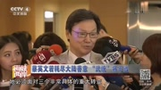 臺灣學者:女同事跳槽大陸,如今已是百萬年薪,還是人民幣噢