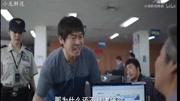 《素媛》的兇手要出獄,韓國民眾拿錢,永遠不要兇手出來!