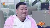 私房錢—歡樂沖擊波20170626