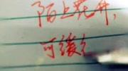看了这么多抖音,还是@陌上花开 赵倩的最好玩了