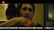 《致命黑蘭》專業殺手進出監獄就跟玩一樣,看黑珍珠的高智商犯罪