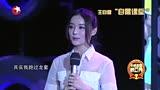 今晚80后脫口秀 :王自健帶袁珊珊自黑