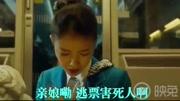 釜山行电影花絮,火车站丧尸来袭的场面,竟是这么拍出来的!