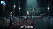 DNF日服女鬼剑士二觉宣传片,日语吹替版