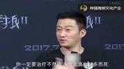 周潔瓊方否認和王思聰出游 原來真正的女主角長這樣