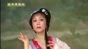 (老电影)[黄梅戏]天仙配-严凤英