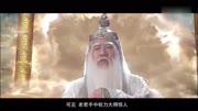 上古第一邪神, 連上古大神都拿他沒辦法, 如來佛祖都沒見過_