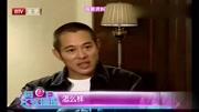 王朔報料李連杰在好萊塢的真正情況,就是個有點本事的普通演員