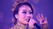 容祖儿-16号爱人 1314演唱会痛哭版.HD1080P.Joey.Yung.in.Concert.1314.2013.