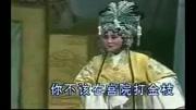 天龙八部:慕容复到手的西夏驸马被虚竹给抢走!梦姑梦郎终相见!