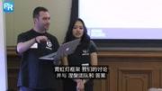 你眼中的中國留學生是啥樣?加州大學圣地亞哥分校(UCSD)一些外國學生談了談他們
