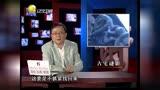【王剛講故事2012】古宅謎影