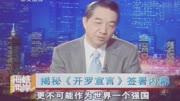 世界10大軍事強國,日本排名第10,中國排名曝光,令國人振奮不已