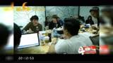CDTV-5《娛情全接觸》(2017年9月13日)