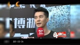 CDTV-5《娛情全接觸》(2017年9月18日)