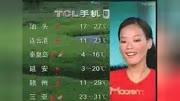 央視網絡春晚:筷子兄弟《天氣預報》聽歡樂的歌聲,一起忘掉煩惱