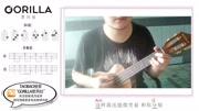 吉他彈唱《虎口脫險》被他深深感動