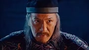 劍雨: 黑石的另一個身份在小太監面前卑躬屈膝