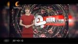 CDTV-5《娛情全接觸》(2017年10月5日)