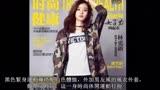 星玥夫婦登《時尚健康》封面,趙麗穎帥氣,林更新文藝