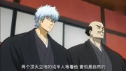 【银魂恋爱系列】银神冲?#24651;?#26085;常