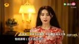 范冰冰透露李晨為什么找她演《空天獵》,真的沒錢請演員了(1)