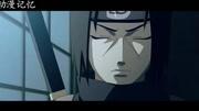 火影忍者;宇智波鼬只使用過1次的5種忍術,最后1個無人能敵!
