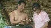 河南農村婚禮