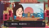 小S、大鵬 - 我不是潘金蓮