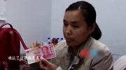 儿时的红色一元,现在到底价值多少钱?人民币收藏者:有福咯!