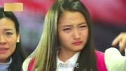 女生对瘫痪男子一家照顾看哭全场嘉宾,涂磊感动大哭?爱情保卫战