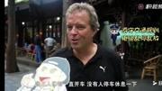 张维为讲座 中国百年和平崛起,霸气演讲,网友:厉害了我的国