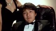 賭俠劉德華四圈下來,把老千輸到跪下求饒,太過癮了