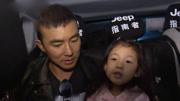 嗯哼几乎哭着替小泡芙完成游戏的,这个女婿刘畊宏是要定了?