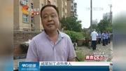 河北石家莊:女子微信圈賣煙 涉嫌非法經營將獲刑