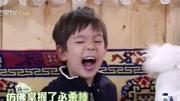 小山竹教吳尊父子倆說英語,看來他倆對東北話有仇啊!